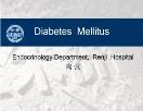 Diabetes mellitus Powerpoint Presentation