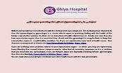 Are you questing for Best Gynecologist In Jaipur Powerpoint Presentation