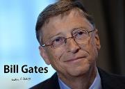 Bill Gates Biography Powerpoint Presentation