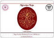 Hatha Yoga Teacher Training Course Powerpoint Presentation