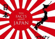 Ten Facts About Japan Powerpoint Presentation