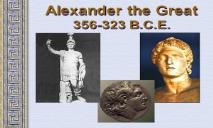 ALEXANDER GREAT PowerPoint Presentation